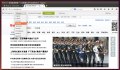 Mozilla Firefox 34 Nightly