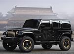 Jeep Wrangler Dragon – chce Jeep dobýt Asii?