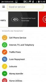 Pokud váš mobil s Androidem umí NFC, zobrazí se vám černá upoutávka bezkontaktních plateb.
