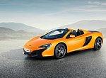 McLaren ukončí výrobu MP4–12C