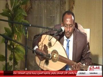 Sudan Music.