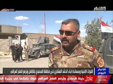 Stanice Al Anbar TV (4:3).