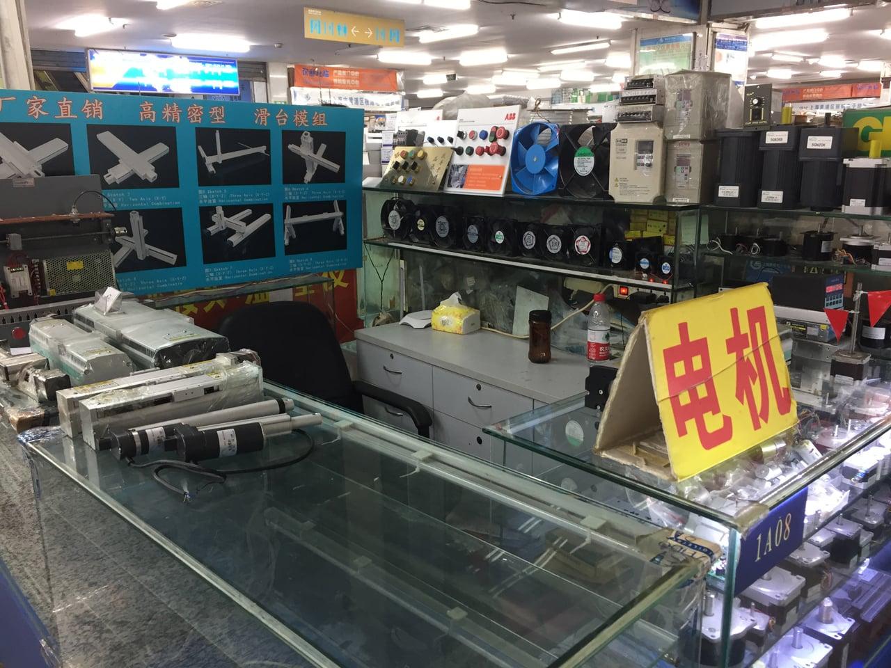 SEG Electronics Market v Šanghaji