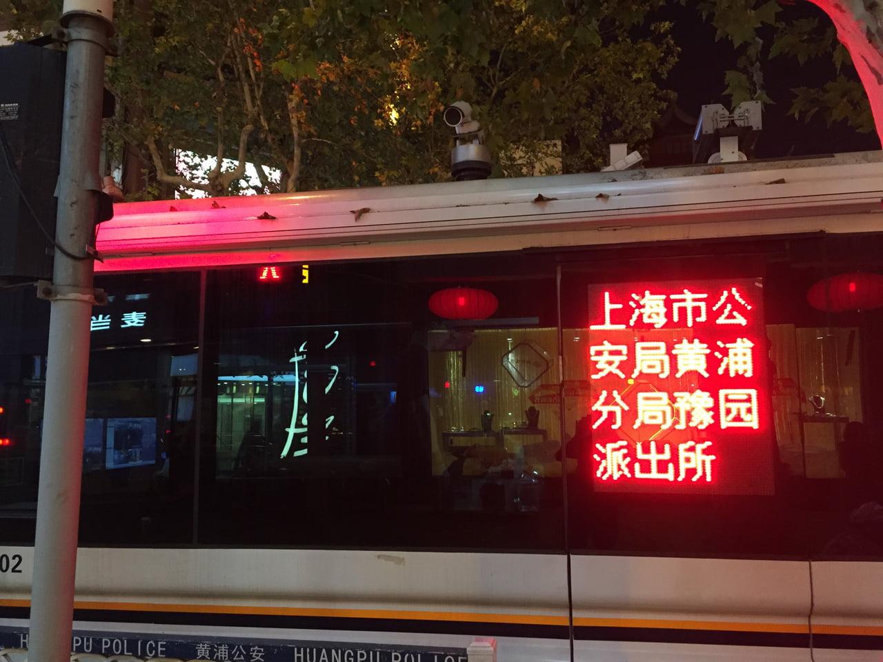 Velký bratr v Číně: kamery, AI a policejní hlídky