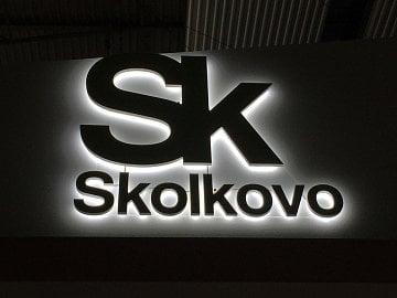 Skolkovo
