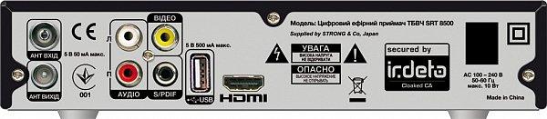 Zadní panel přijímače je osazen těmito porty: ANT LOG,  ANT OUT, 3 RCA (kompozitní video, audio levý/pravý), S / PDIF (koaxiální),  USB 2.0, HDMI verze 1.3 s podporou HDCP. Napájení je zajištěno napevno instalovaným síťovým kabelem: AC 100 - 240V 50/60 Hz. Přijímač nedisponuje ethernetovým portem.