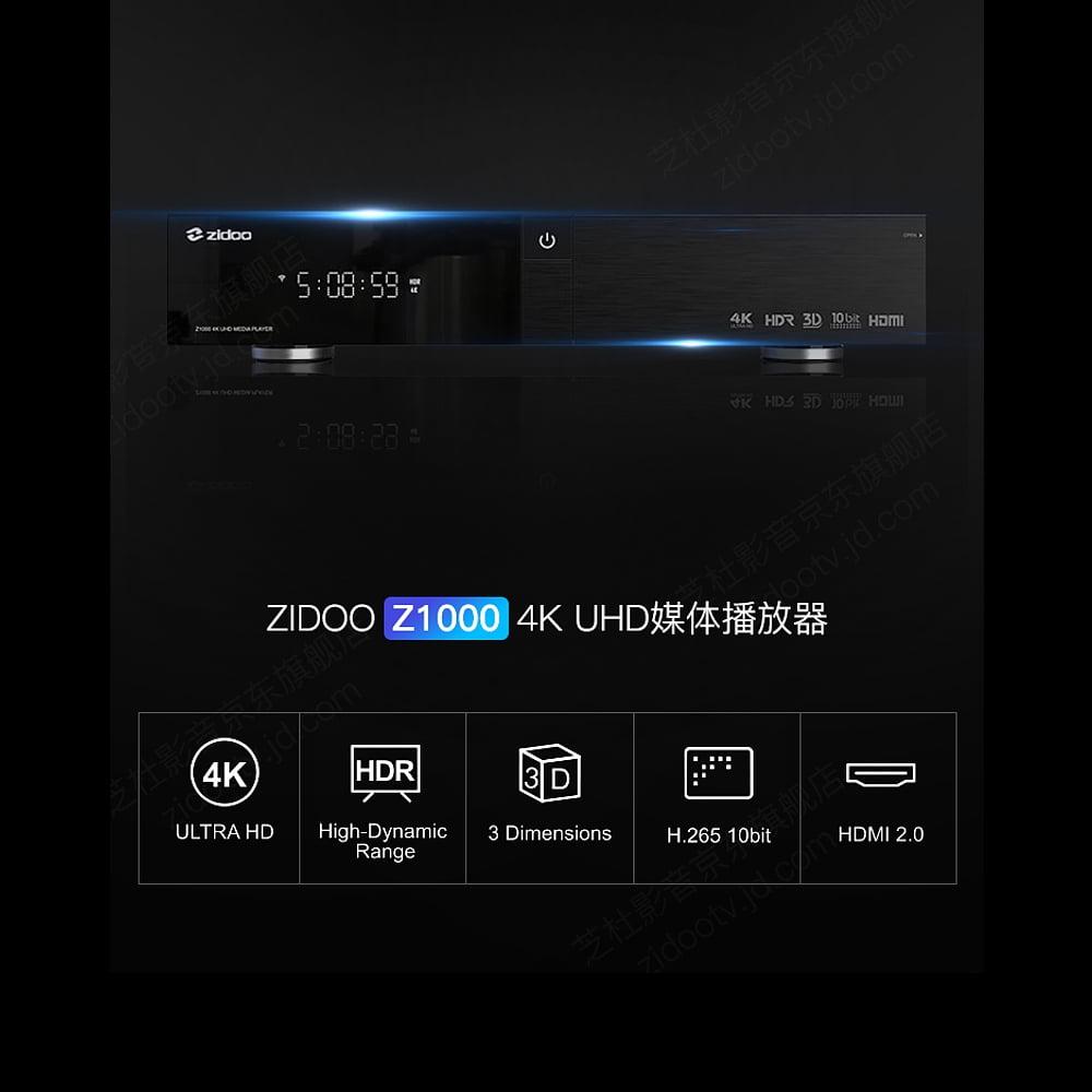 Zidoo Z1000 - přístroj