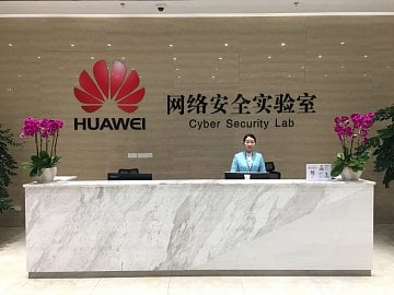 Huawei Cybersecurity Lab