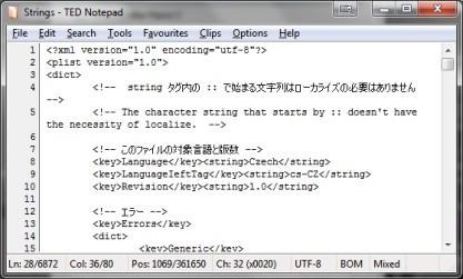 TED Notepad je textový editor s minimalistickým vzhledem, ale spustou funkcí