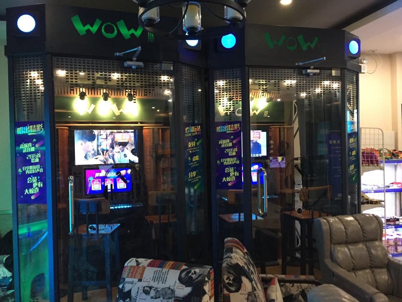 Herní a internetová kavárna v Šanghaji v Číně