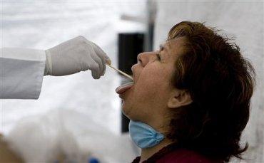 Mexická chřipka
