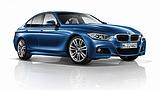 Víme, kolik stojí manažerské BMW řady 3. Nechte se inspirovat (FOTOGALERIE)