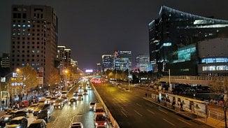 Lupa.cz: Jak vypadá IT megačtvrť v Pekingu?