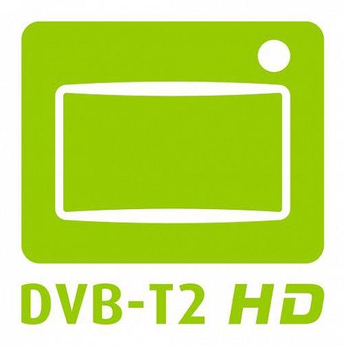 Toto logo budou obsahovat i produkty, které do budoucna umožní sledování digitální terestrické televize v Německu