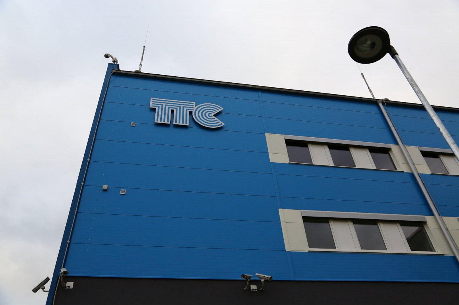 Datacentrum TTC Teleport (Sazečská, Praha)