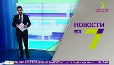 Kanal Odessa HD.