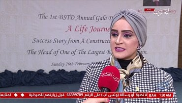 Bahrain TV HD.