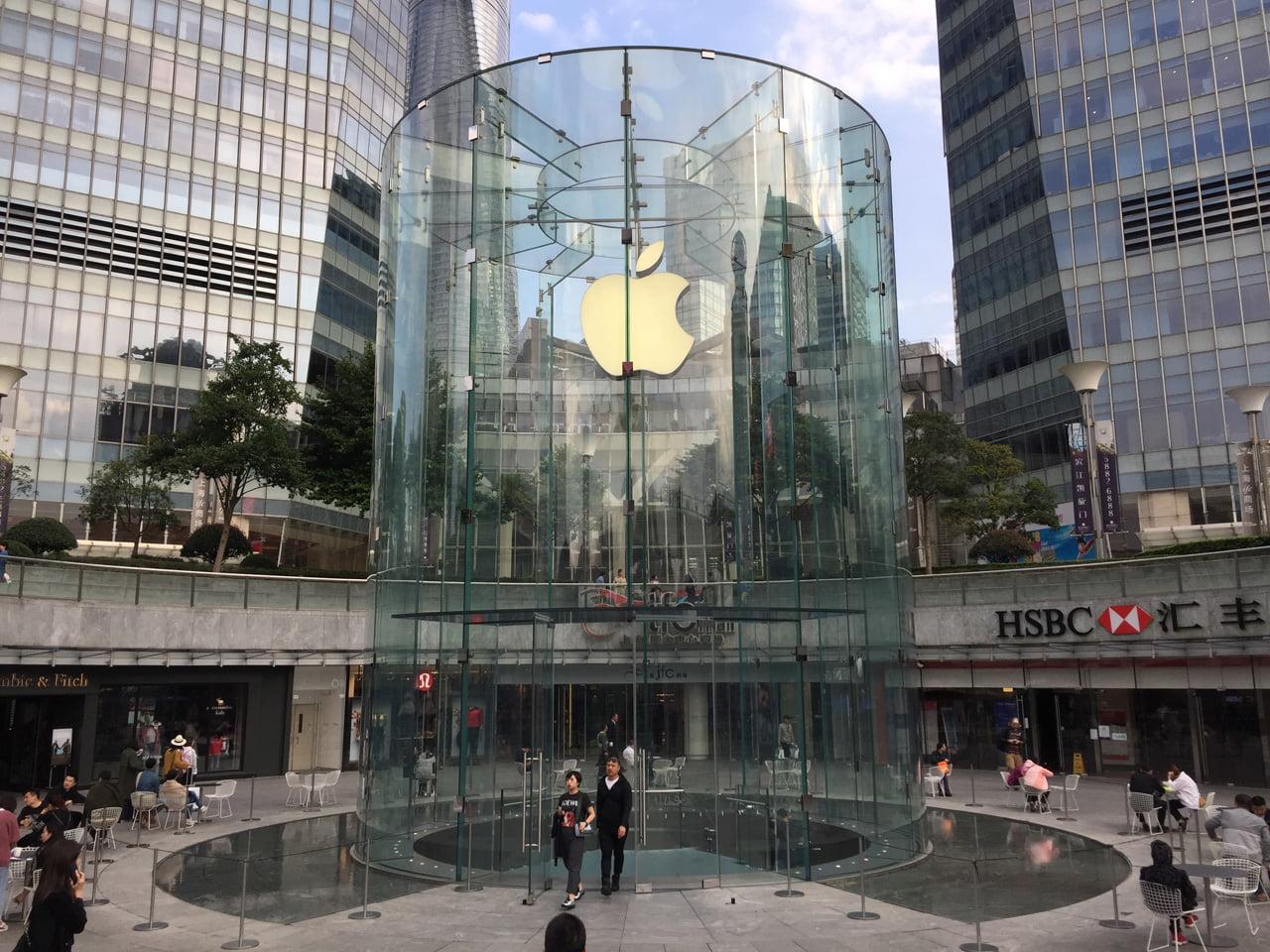 Apple Store na Pudongu v Šanghaji