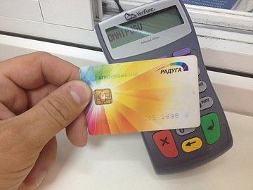 Podněstří, Bendery. Čipová domácí karta Raduga. 10% cashback zpět na každý nákup