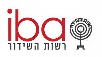 DigiZone.cz: Izrael ruší veřejnoprávní televizi a rozhlas