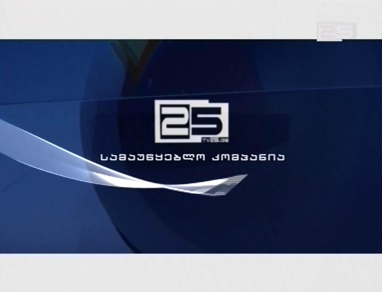 Novinky v satelitním vysílání od 30. do 31