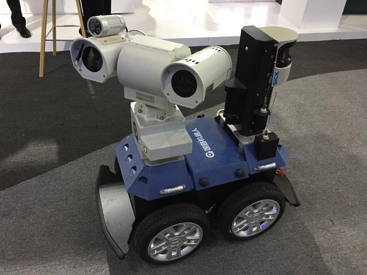 Robotický hlídač od Huawei
