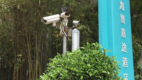 [aktualita] USA chtějí zakázat čínskou firmu Hikvision. Ta sledovací kamery prodává i v Česku
