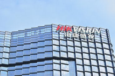Centrála Hikvision v Hangzhou v Číně