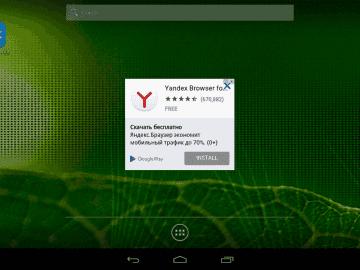Malware zobrazuje např. takové reklamy