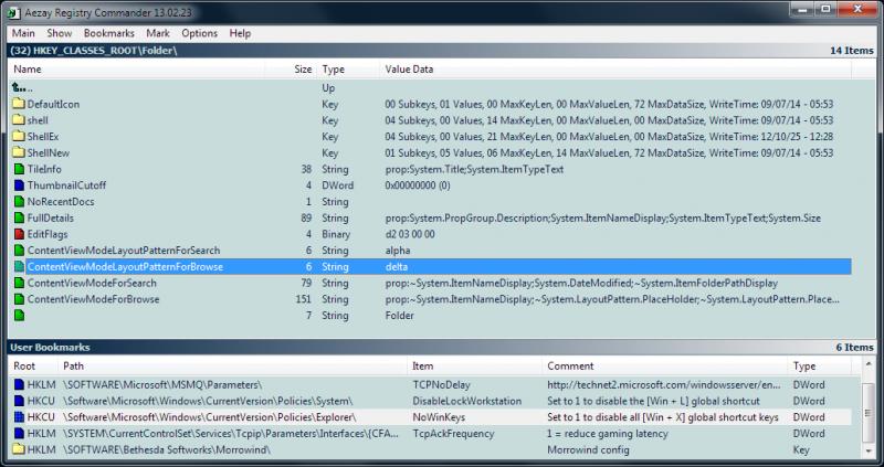 Aezay Registry Commander je výkonný a přehledný editor registru