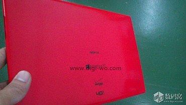 Na čínském webu Digiwo se objevil snímek, který má údajně zobrazovat podobu nového tabletu od Nokie.