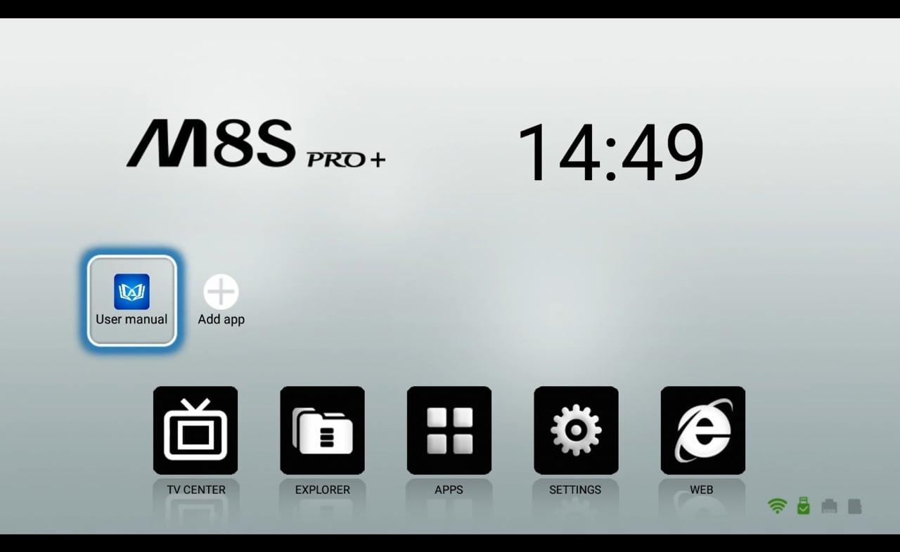 Mecool uživatelské prostředí a menu aplikací