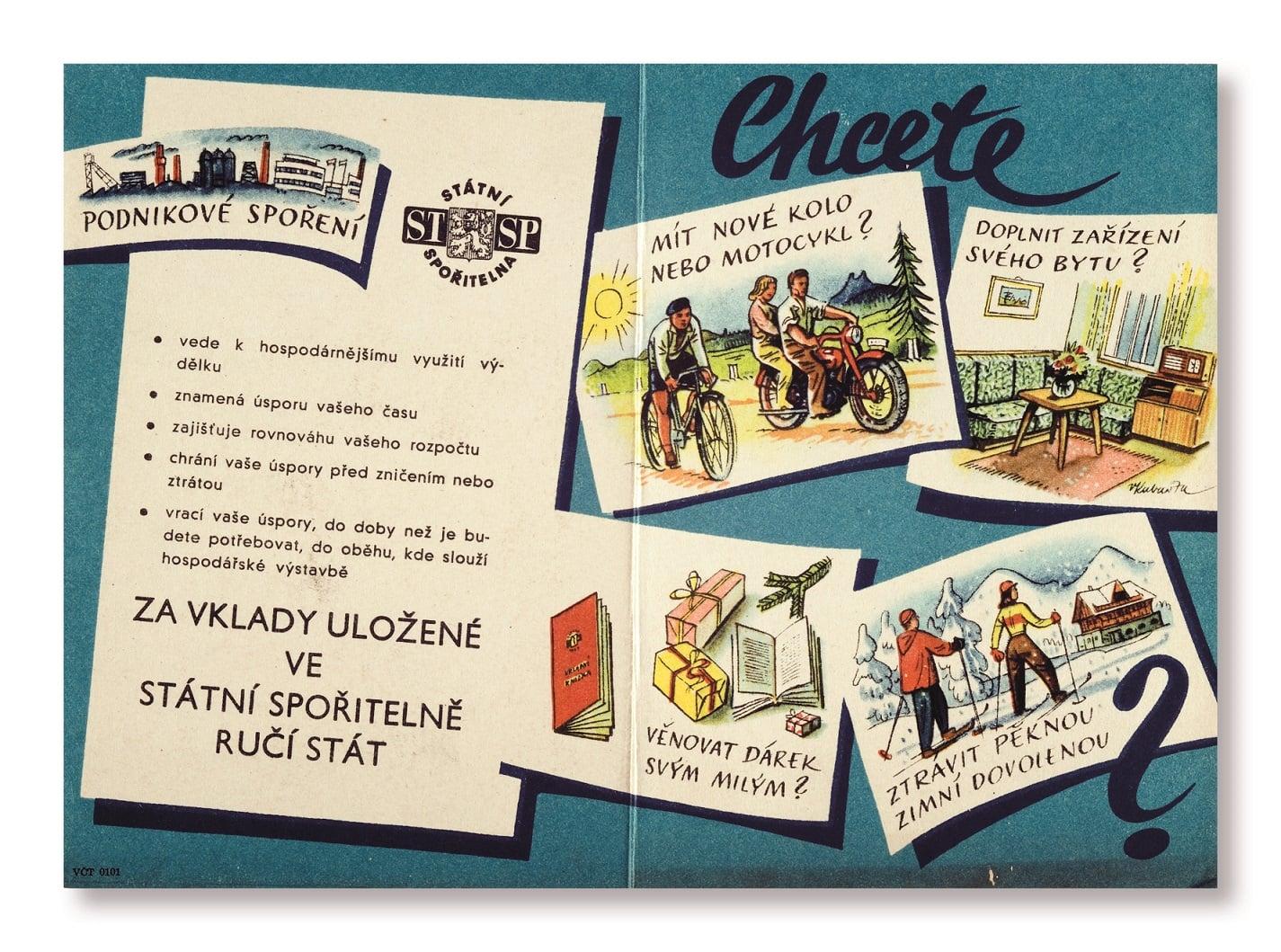 Reklamní oldschool