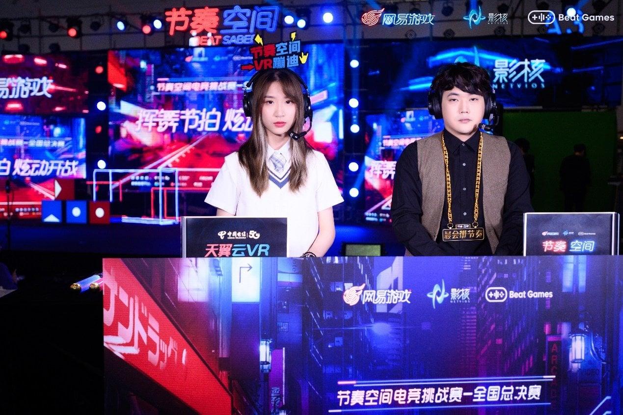 Esportový turnaj v Beat Saberu v Číně