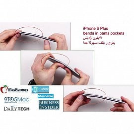 Bending iPhone 2