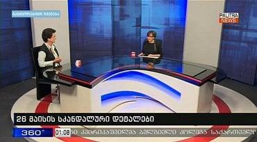 Palitra News.