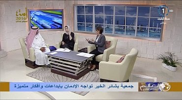 Kuwait TV 1 HD.