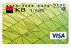 NFC karta od Komerčky: bezpečná karta vmobilu