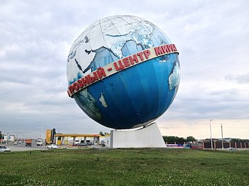 Groznyj. Střed světa.