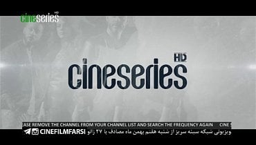 Cine Series HD.