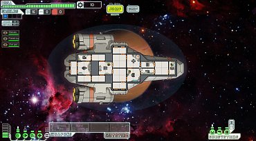 FTL: Faster Than Light - screenshots