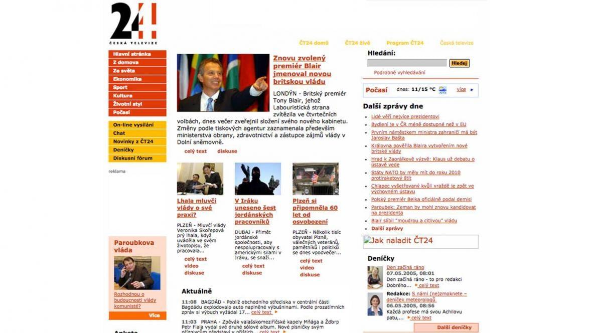 Začátek vysílání ČT24 v roce 2005