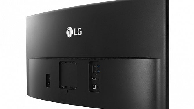 LG offers a thin client with AMD Ryzen and Ubuntu support