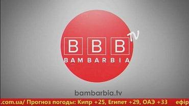 BamBarBia TV.