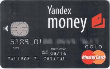 Klasická bezkontaktní plastová karta vám na žádost přijde poštou. Původní karta byla embossovaná MasterCard Gold vydávaná Tinkoff Credit Systems Bank.