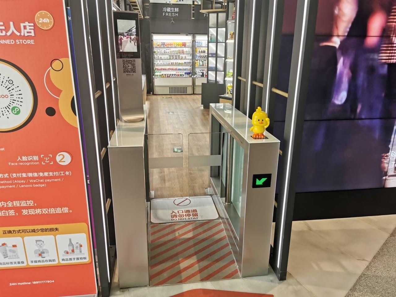 Lecoo: Čínský obchod, který nakupující ověřuje skenem obličeje
