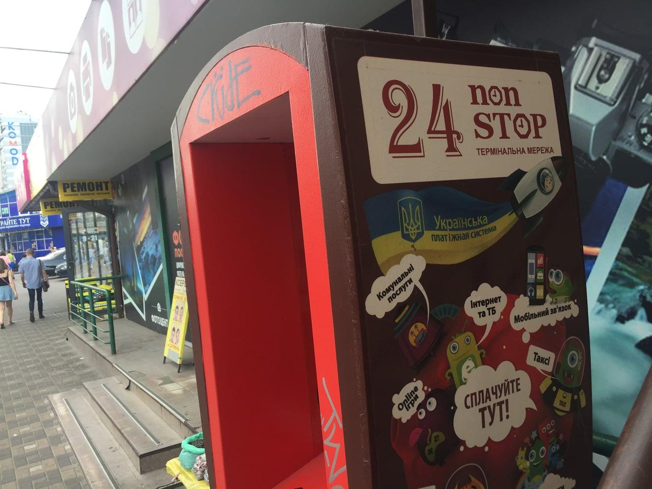 EasyPay a iBox: Platební kiosky a systémy na Ukrajině