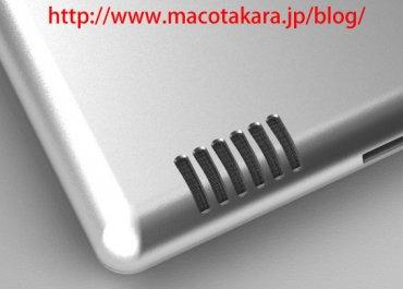 Externí reproduktor na něčem, co možná bude iPad 2
