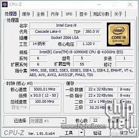 Core i9-10990XE