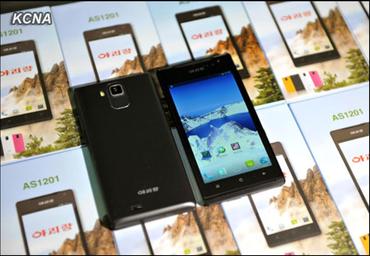 Arirang - severokorejský smartphone